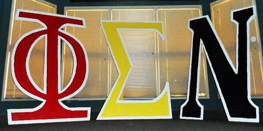 Phi Sigma Nu
